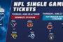 NFL a Londra: guida all'acquisto dei biglietti